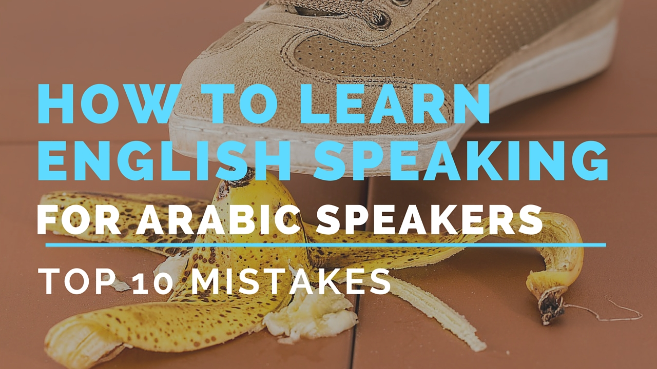 How to Teach English to Arabic Students | The Classroom